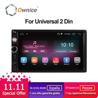 Ownice G10 2 ГБ DDR 7 2 Din 1024*600 Android 8,1 автомобильный DVD Радио мультимедийный плеер универсальный gps навигации Авторадио Стерео аудио