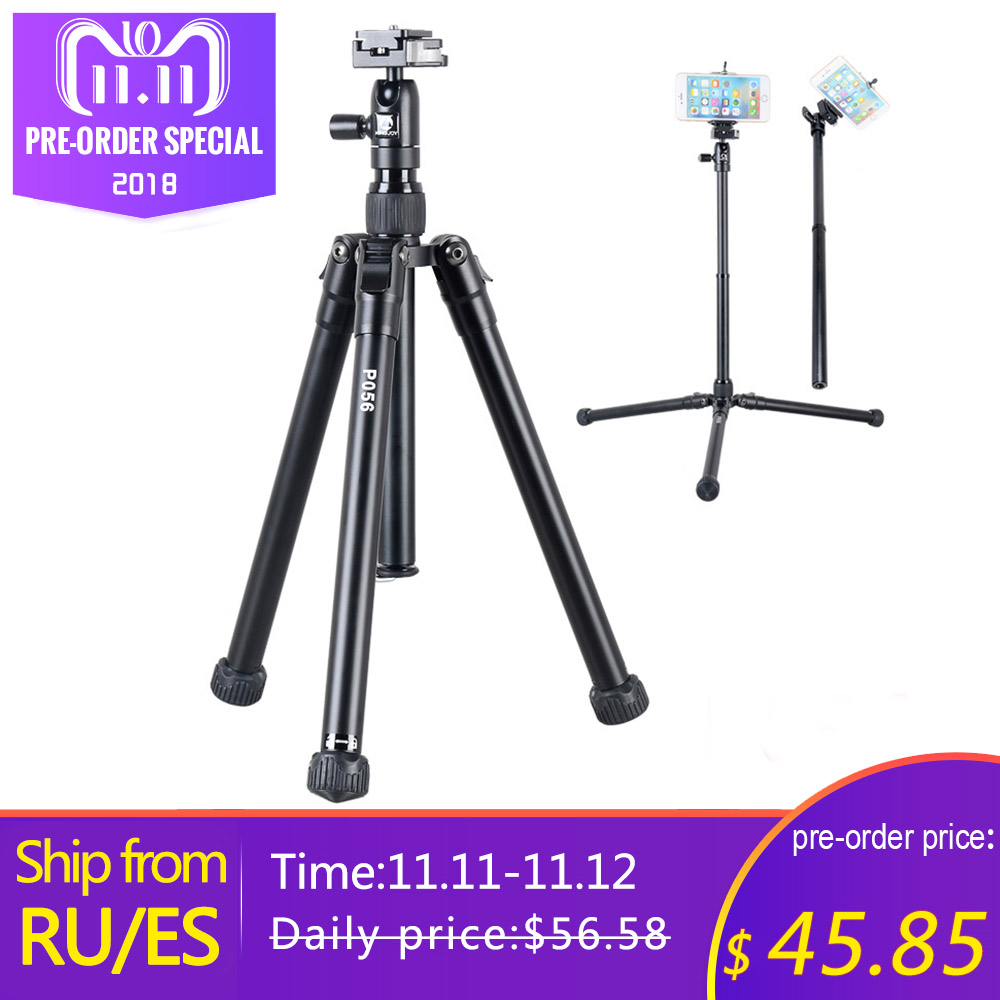 KINGJO Official P056/58 Mini Camera Tripod For Your Phone Gorillapod Mobile Tripe Para Movil Aluminum Tripode Stand Selfie Stick lightweight aluminum mini tripod 4 sections universal camera tripod camera stand photo tripod gorillapod tripe