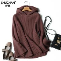SHUCHAN 100% Cashmere Sweaters For Women Casual Pullovers Hooded Female Jacket Full Sleeve Women Sweaters And Pullovers 17457