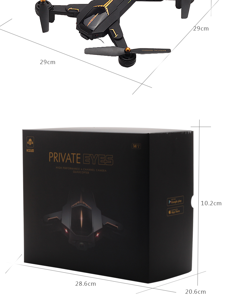 VISUO XS812 GPS RC Drone with 2MP HD Camera 5G WIFI FPV Altitude Hold One Key Return RC Quadcopter Helicopter VS 809 XS809S E58 18
