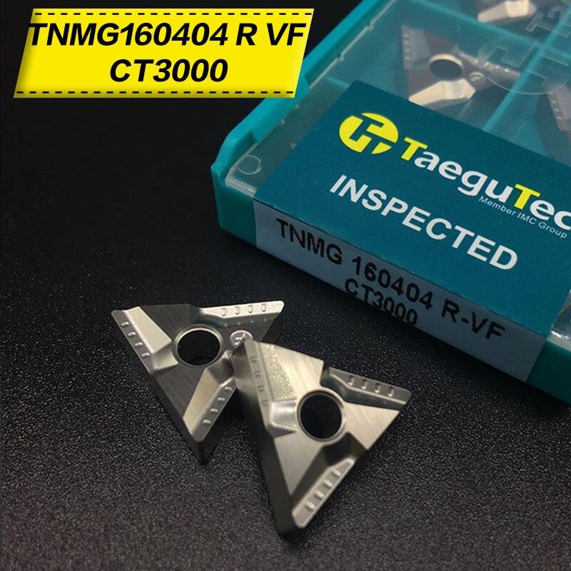 Blade C6 Grade Lathe Turning Cut Tools 10Pcs TCMT 731 Metal Carbide Inserts Hot
