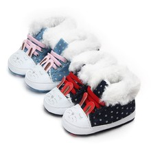 eb825540949 Botas de bebé lindo conejo Animal botitas para 1 año de edad niño invierno  Super peluche