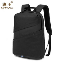 Men Backpack Urban backpack Male Laptop For Women Oxford Waterproof Travel USB charging School bag Fashion New
