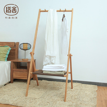 ZEN S BAMBOO Clothes Rack Multi function Clothing and Hat Hanger Folded Coat Racks Stand Living
