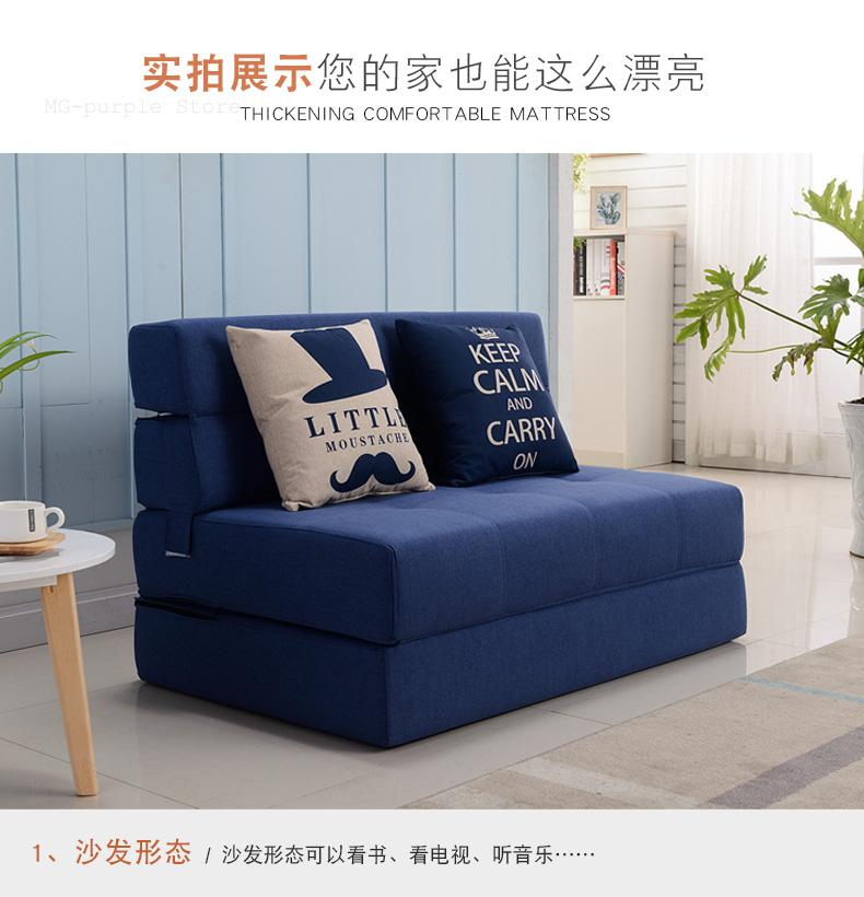 Furniture Living Room Furniture Lazy Couch Single Bedroom Folding Simple Cute Girl Modern Minimalist Net Red Tatami Double Chair Customers First