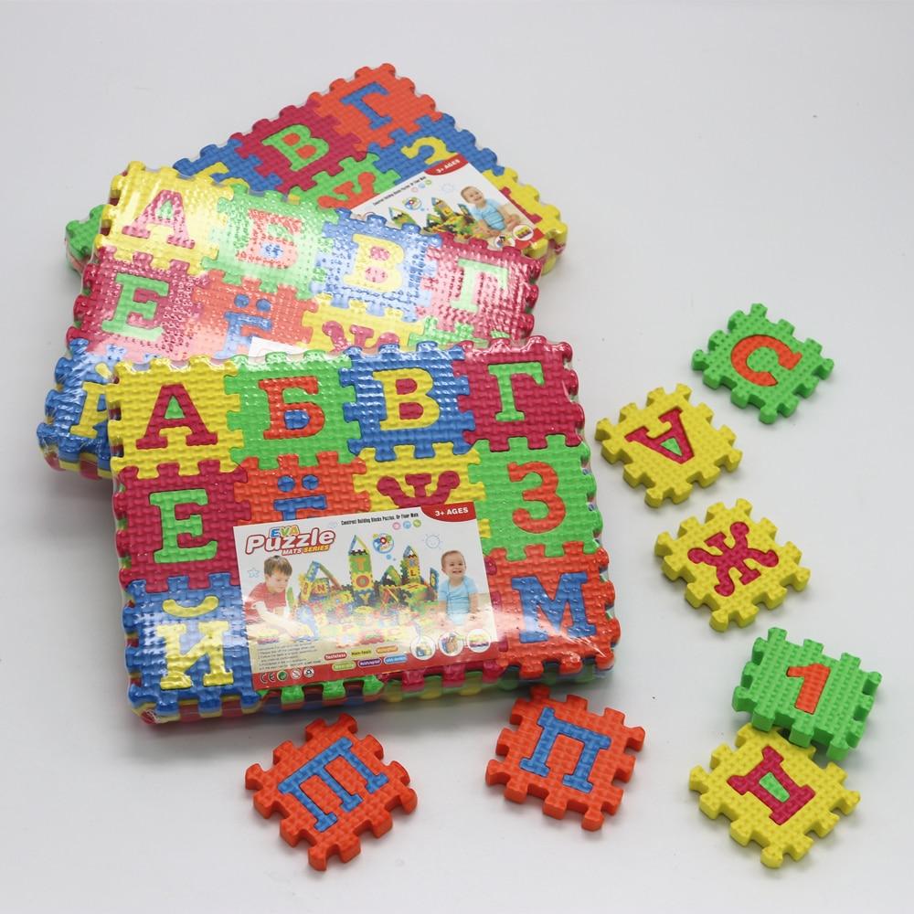 Russian Alphabet  Letter Toys Kids Baby  Puzzle Mats 55 * 55MM Carpet  Babies  33PCS Russian Language  Foam Learning Toy