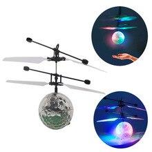 Barevná létající svítící koule pro děti