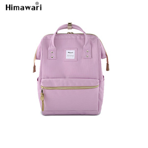Image 4 - Himawari Laptop Backpack Women Waterproof Travel Backpacks 2018 Fashion School Bags For Teenages Travel Mochila Rucksack Female