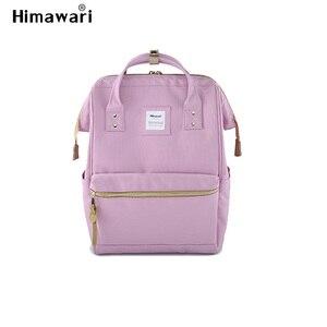 Image 4 - Himawari Laptop Rucksack Frauen Wasserdichte Reise Rucksäcke 2018 Mode Schule Taschen Für Teenages Reise Mochila Rucksack Weiblichen