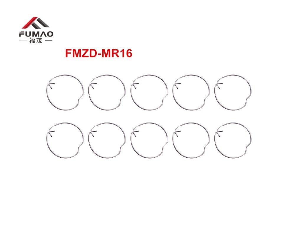 FMZD-MR16 (2)