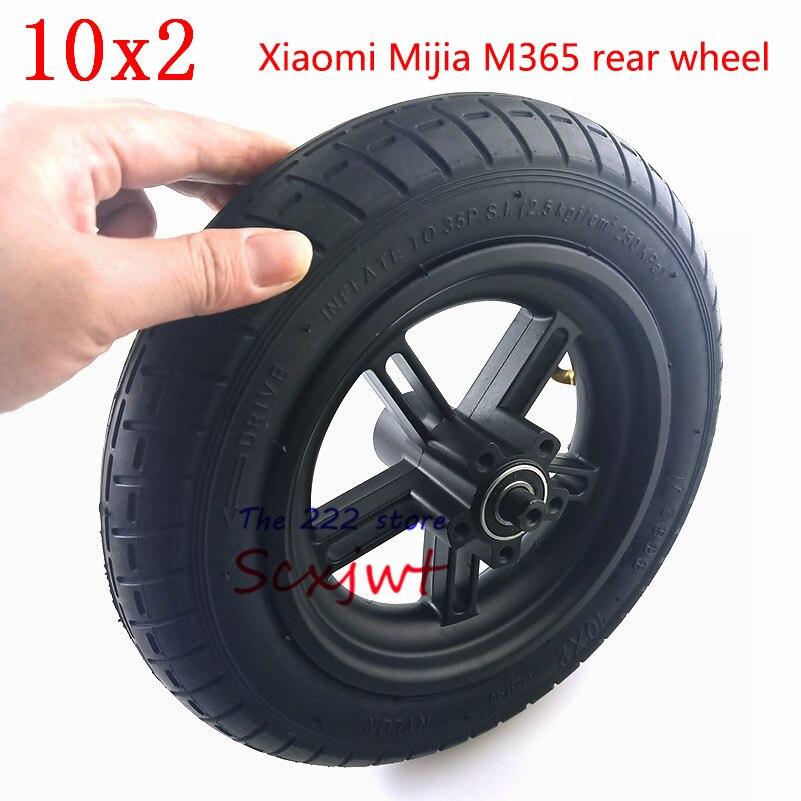 Image 4 - Модернизированный 10 дюймовый электрический скутер Xiaomi Mijia M365, шины для передних моторных колес и надувные задние шины, колеса 10x2, внешняя внутренняя трубка-in Покрышки from Автомобили и мотоциклы
