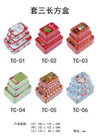 Wholesale Christmas Tin 3 pieces in 1 set Rectangular storage colorful metal box forcandy Biscuits decorations Eid gift