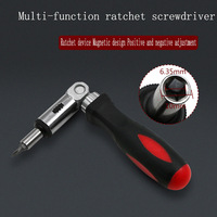 Multi-function ratchet screwdriver Angle variable 0-180 degrees Turn left and right 1/4 inch hex interface Tools Set