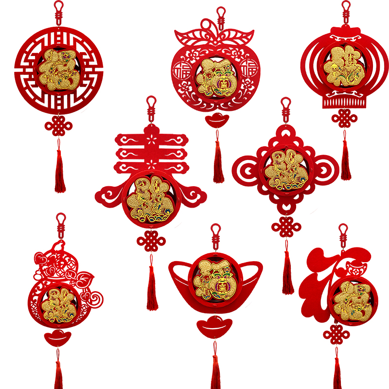 Three dimensional New Year's Lantern Hanging Decoration ...