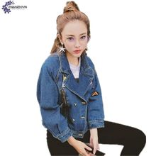 TNLNZHYN 2017 spring new Women clothing denim jacket fashion large size casual lapel long sleeve female short denim jacket TT521