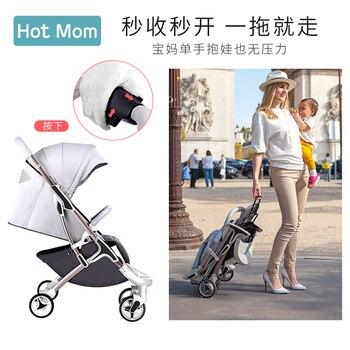 ベビーカー子供簡単に倍超軽量ベビーカー赤ちゃん座るリクライニングトロリーにすることができます飛行機