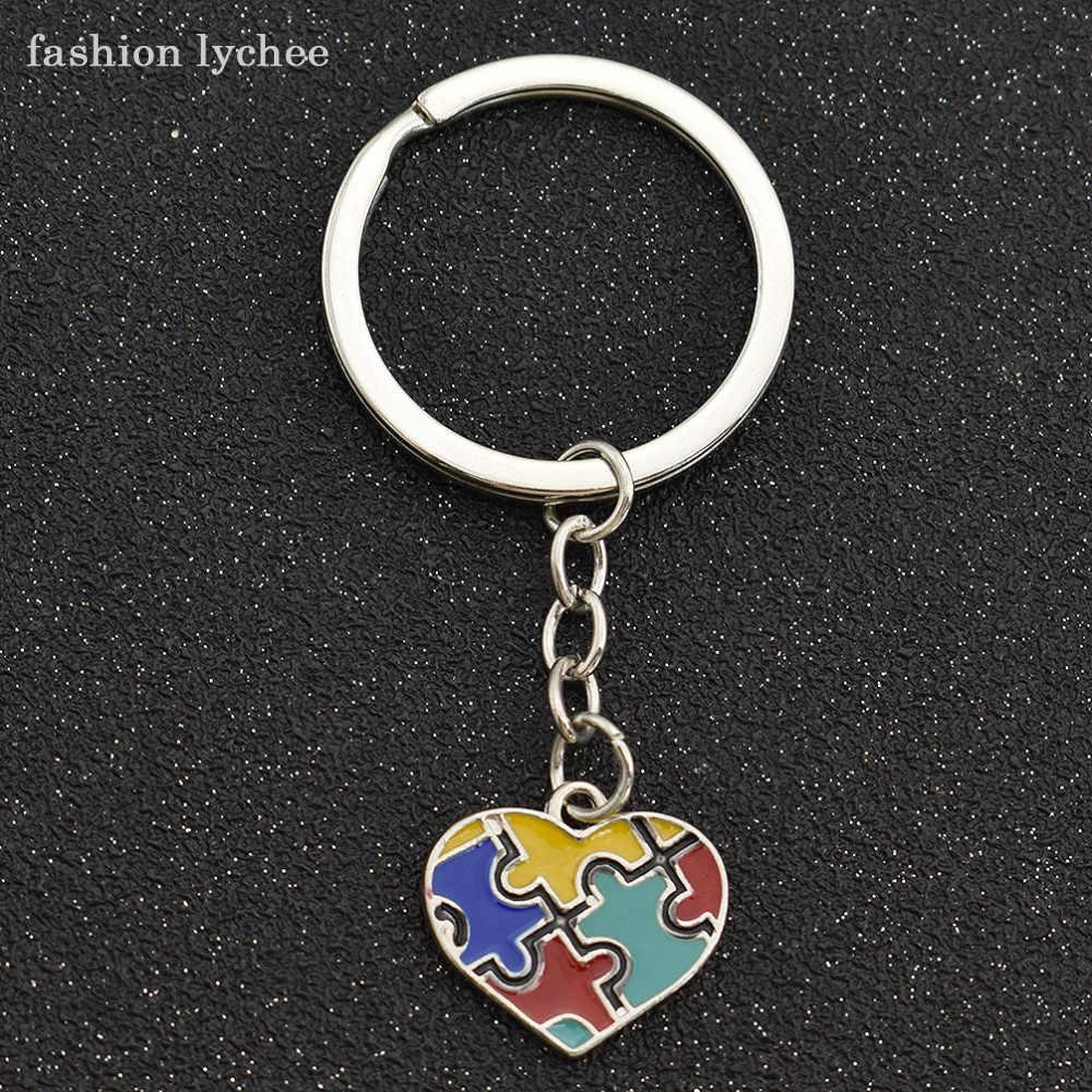 Модные lychee Новые дизайн аутизма знак четыре цветной пазл крестик Love Heart брелок металлический подвесной брелок в подарок