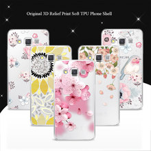 For Samsung A3 2015 Case Cover 3D Relief Soft TPU Lace Back Covers Coque Galaxy A300 A3000 Phone Cases Funda