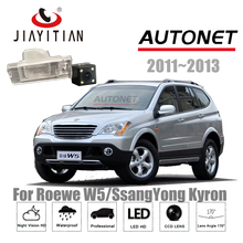 Câmera de visão Traseira para Roewe W5 JiaYiTian/SsangYong Kyron 2011 2012 2013 Visão CCD Noite câmera de Segurança da placa de licença câmera