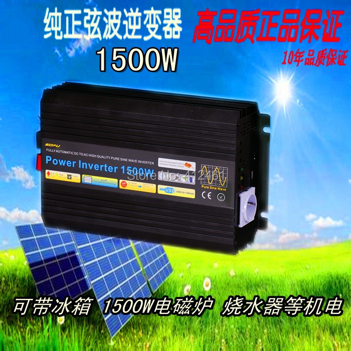 Factory Offer  Digital Display 1500w Continuous 3000W Peak Pure Sine Wave off-grid high frequency Power inverter