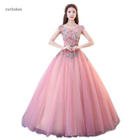ruthshen Princess Sweet 16 Quinceanera Dresses Illusion Ball Gowns Pink Debutante 15 Teens Party Prom Dress For Special Events
