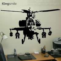 New 2015 XTRA LARGE BANKSY HELICOPTER WALL ART BEDROOM MURAL GIANT STICKER TRANSFER DECAL Vinyl Wall