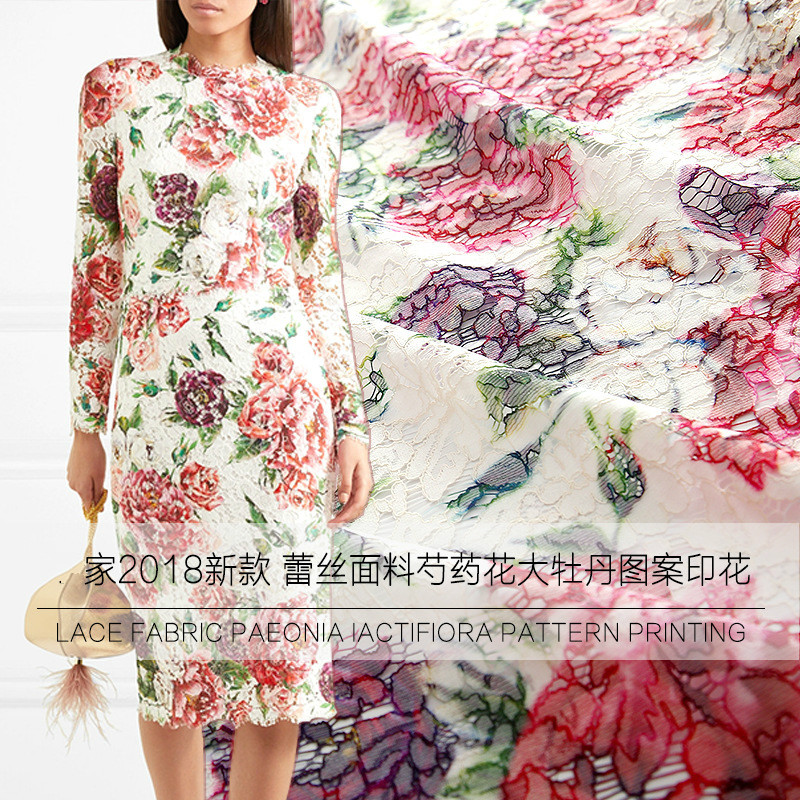 New peony flower pattern lace fabric polyester fabric digital printing cloth fabric 145cm wide factory direct