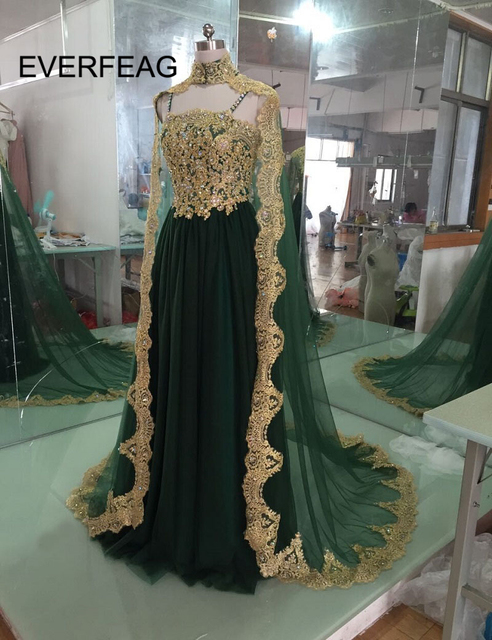 Emerald Green Two Pieces Arabic Evening Dresses Moroccan Kaftan ...