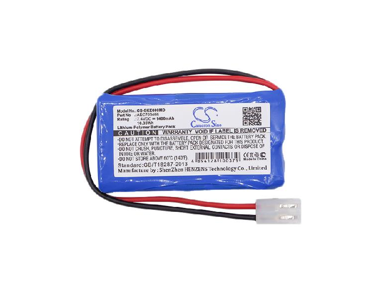 все цены на  Cameronsino ShenkeSK-500I SK-600I pump medical battery AEC703466 Rechargeable Li-ion Cell  онлайн