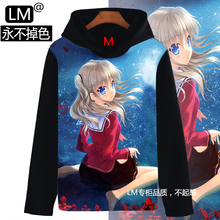 2016 New Arrival Charlotte Sweatshirts Nao Tomori Women & Men Hoodies 3D Pullover Sweatshirt Anime Comics Teenagers Student