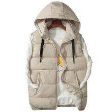 цена b 2019 Autumn Winter Warm Fashion Sleeveless Men's Vest Casual Cotton Padded Coat Slim Quilted Leisure Couple Wear men vest онлайн в 2017 году