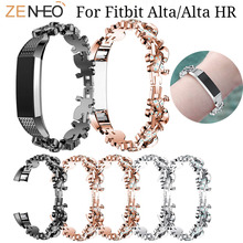 Stainless Steel Bracelet Band for Fitbit Alta/Alta HR watch Strap Rhinestone Wristband For Fitbit Alta HR Watchbands Accessories lnop sport watch strap for fitbit alta alta hr band replacment bracelet silicone breathable wristband smart tracker accessories