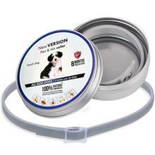 Новая версия защита от блох клещей вшей и комаров ошейник для