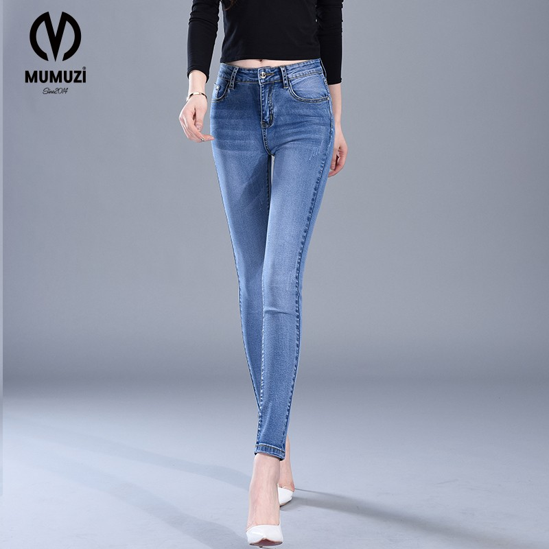Jeans for women Jeans With High Waist Jeans Woman High Elastic plus size Women Jeans femme washed casual skinny pencil pants djgrster jeans for women with low waist jeans woman high elastic plus size women jeans femme washed casual skinny pencil pants