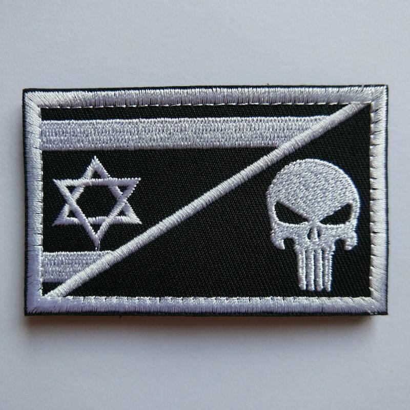 HTB15iNoC JYBeNjy1zeq6yhzVXaK 1pcs Embroidery Israel Flag Brassard Skull Tactical Patch Cloth Punisher Armband Army Hook And Loop Emblem Morale Combat Badge