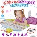 Almofada do jogo do bebê brinquedos de Aprendizagem 2015 oolplay legal afiada música Russa tapete 73x49 cm Multi-funcional Russa brinquedo máquina de aprendizagem