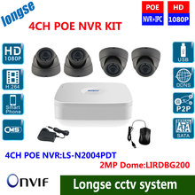 4CH POE NVR kit 4pcs 1080P IP camera ,IR POE dome camera  for NVR system security CCTV System Kit