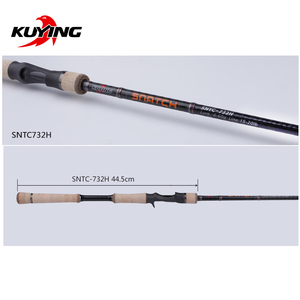 """Image 4 - KUYING SNATCH 2.1m 70"""" 2.19m 73"""" 2.28m 76"""" Super Hard XH H Carbon Casting Lure Fishing Rod Pole Cane Stick Fast Action"""