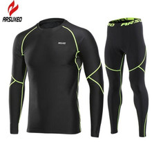 ARSUXEO Compression Quick Dry Tight Tracksuit Men Training Fitness Long Sleeve Shirt Pants Male O-Neck Gym Running Sets Sport Su yd new compression tight basket soccer tracksuit men training fitness long sleeve shirt pants male gym running set sport suit