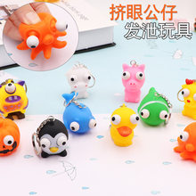 Anti Stress Squeeze eyes doll Funny decompression toy Protruding Eye with keychain Small Squeezing Toys(China)