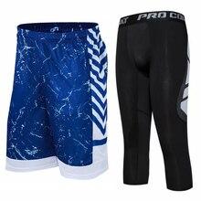 Баскетбольные шорты быстросохнущие беговые фитнес-плотно дышащие тренировочные мужские шорты для бега для спортзала для игры в баскетбол спортивные шорты наборы