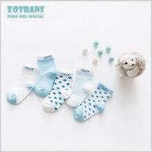 5 пара/лот, носки для новорожденных и мальчиков Милые простые хлопковые носки с рисунками на осень и зиму носки для девочек Младенцы Детские короткие носки