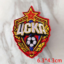 Pulaqi Punk Rock Patch Band For Clothing Iron On Patches Stripes patch on Clothes Sewing DIY Embroidered Badge Sticker Applique
