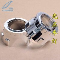 HIGH TEMPERATURE RESISTANT PROJECTOR BEZEL SHROUD OF MINI 2 For 2 5INCH Lens