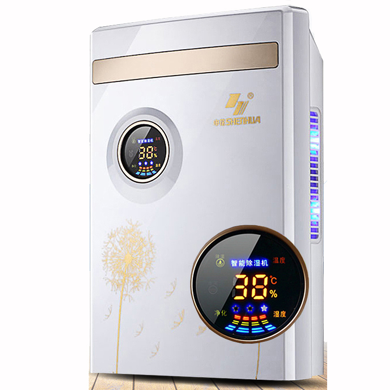A,2.2L Electric Dehumidifier LED Display Anion Purification Intelligent Remote Control Air Dryer 9 Gear Appointment timing