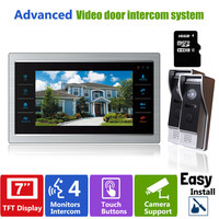 YSECU 7 Inch Video Door Phone Intercom Doorbell System With 16 GB SD Card Photo Video