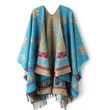 Oversized Knitted Cashmere Poncho Capes Duplex Shawl Cardigans