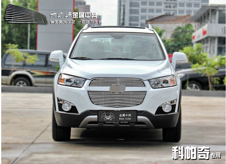 High quality stainless steel Front Grille Around Trim Racing Grills Trim For 2012-2014 Chevrolet CAPTIVA abs chrome front grille around trim racing grills trim for 2013 hyundai santa fe ix45