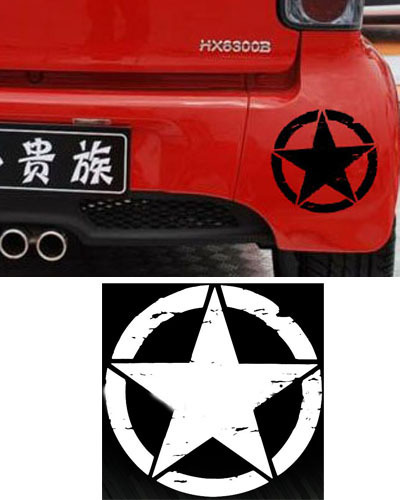 Colorful Car Sticker Design Car Decal Adhesive Vinyl Waterproof - Car sticker design