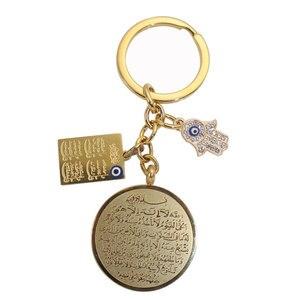 Zkd Allah AYATUL KURSI four Qul suras hamsa рука Фатимы Турецкий Дурной глаз из нержавеющей стали брелок для ключей